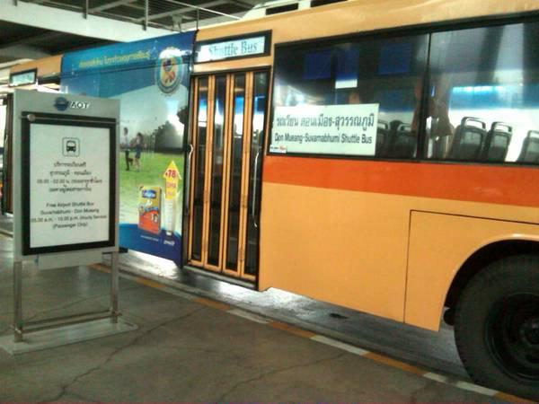 Xe buýt trung chuyển miễn phí ở sân bay. Ảnh: Kaskus.co.id