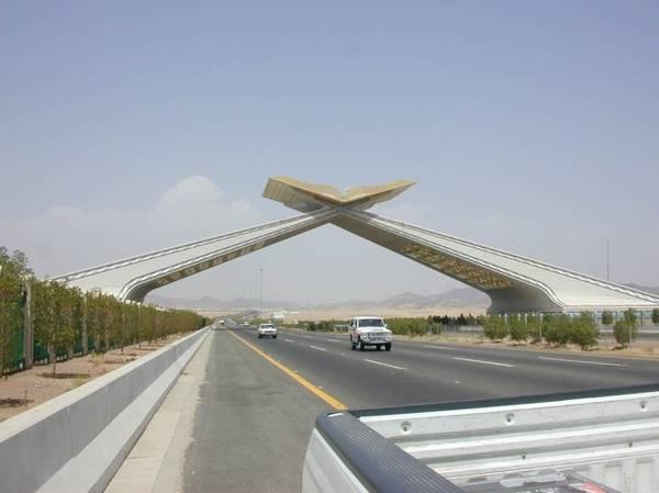 Cổng Makkah ở thành phố Shiraz - Ảnh: panoramio