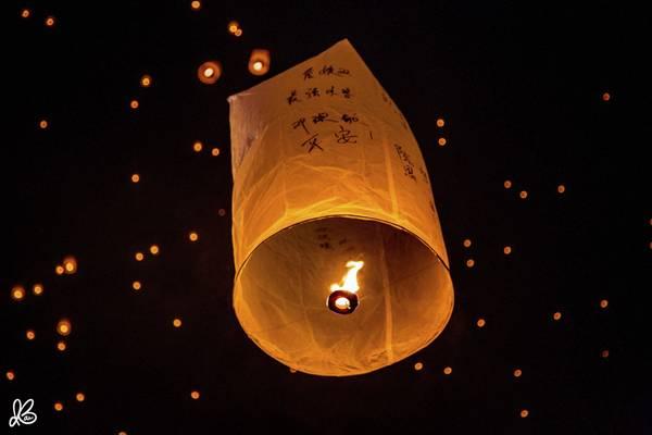 Những chiếc đèn lồng trong lễ hội Loi Krathong.