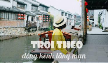 5-dieu-nhat-dinh-phai-lam-khi-den-to-chau-ivivu-1