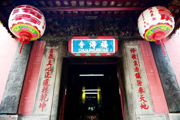 Năm 1984, chùa Ngọc Hoàng được đổi tên thành Phước Hải. Tuy nhiên, người dân vẫn quen gọi là Ngọc Hoàng bởi khu chánh điện là nơi thờ Ngọc Hoàng theo tín ngưỡng người Hoa.