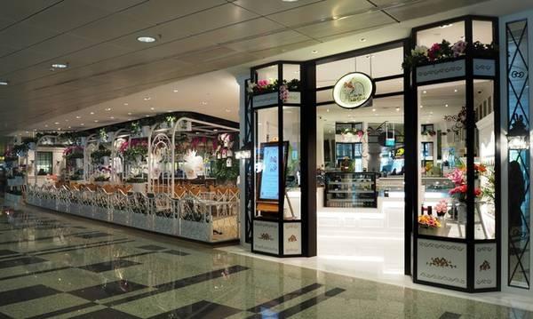 Địa chỉ: Public Area, Terminal 3, sân bay Changi, Singapore.