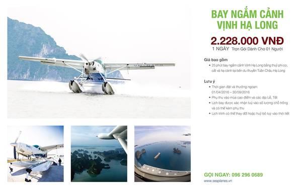 Gói bay ngắm cảnh Vịnh Hạ Long giá 2.228.000 đồng.