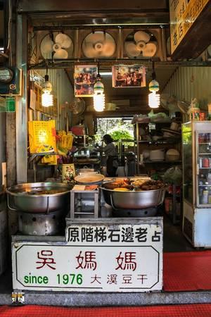 Một quán ăn lâu đời ở Đài Bắc.