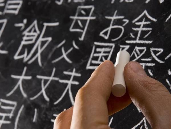 """Nên học một vài câu tiếng Nhật: Nhật Bản rất tiện lợi và dễ dàng đi lại, nhưng bạn sẽ thấy dễ dàng hơn nhiều nếu biết vài câu cơ bản, ví dụ như: Sumimasen: """"Xin lỗi"""" (sue-me-mah-sen), Arigatou: Cảm ơn (ah-ree-gah-toeoo), Konichiwa: Xin chào (kohn — nee-chee-wah), Hai: Vâng (hye), Oishi: Ngon (oh-ee-sheee). Ảnh: iStock."""