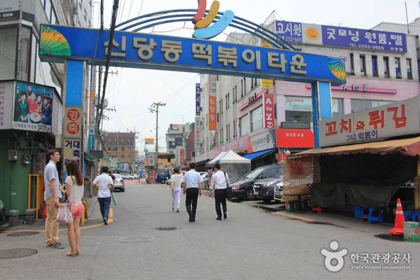 pho-tteokbokki-thom-ngao-ngat-o-seoul-ivivu-8