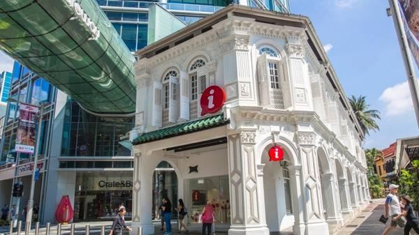 Ảnh:best-singapore-guide.com