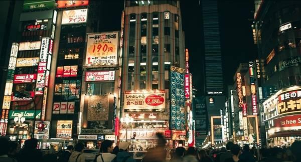 Tokyo - thành phố không ngủ.