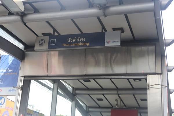 Bạn cần chú ý nhìn lên bảng phía trên mỗi ga để biết trạm tàu điện ngầm mình đang đứng là ở đâu. Ảnh: San San