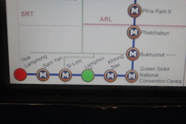 Tiếp đó bạn click vào tên trạm mà bạn muốn đến. Sau khi click tên trạm bạn muốn đến sẽ trở thành màu xanh. Ảnh: San San