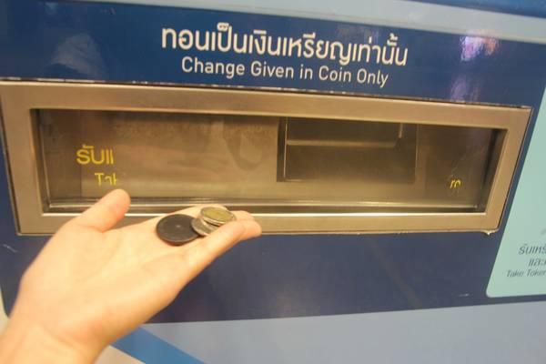 Nhận lại tiền thối và thẻ đi tàu điện ngầm ở khe phía dưới máy. Ảnh: San San