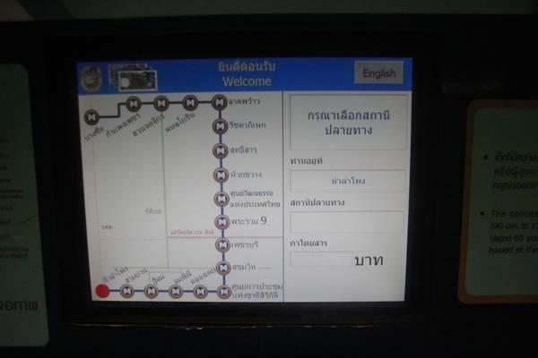 Máy bán vé sử dụng 2 ngôn ngữ là tiếng Thái và tiếng Anh. Ảnh: San San