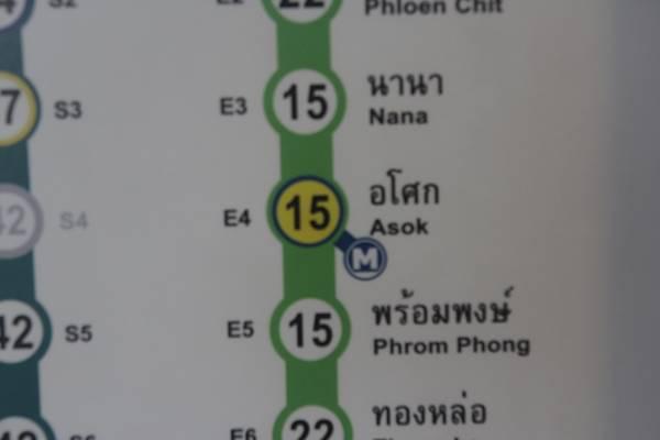 tau-dien-tren-cao-bangkok-ivivu-11