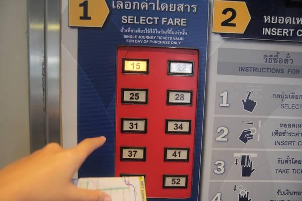 tau-dien-tren-cao-bangkok-ivivu-16