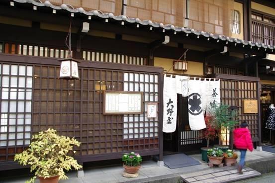 Nét thanh bình của ngôi làng cổ Shirakawa-go.
