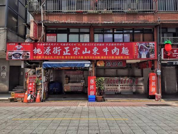 Những điều yêu và không yêu ở Đài Bắc trong mắt du khách Việt