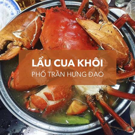 Lẩu cua Khôi nổi tiếng đã lâu trong Sài Gòn nhưng mới chỉ mới Hà Nội tiến cách đây chưa lâu. Lẩu cua Khôi được tiếng là đắt xắt ra miếng với nước lẩu chua dịu, cua to, chắc thịt, sướng miệng. Không gian quán sạch đẹp, chỗ ngội rộng rãi, ngoài món lẩu cua, ở đây còn có nhiều loại hải sản khác.