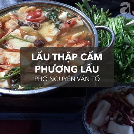 """Chỉ là quán vỉa hè nhưng quán là địa chỉ của nhiều tín đồ lẩu ở Hà Nội. Điểm cộng của Phương lẩu là """"gì cũng có"""" từ hải sản, bắp bò, óc đến tim gà, mà cái gì cũng tươi rói, chất lượng."""