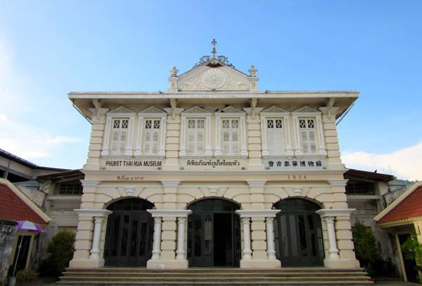 Để có thể hiểu rõ hơn về Sino, bạn nên đến bảo tàng Phuket Thaihua. Ảnh:Isabella Noble.