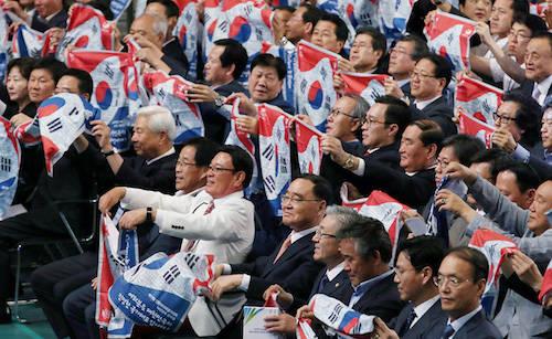 Chủ nghĩa dân tộc ở Hàn Quốc rất mạnh. Vì thế, đừng bao giờ nhắc đến việc Nhật Bản từng xâm lược và chiếm đóng quốc gia này như thuộc địa nửa đầu thế kỷ 20. Điều đó có thể gây nên sự phẫn nộ mà du khách không thể lường trước. Ảnh: Republic of Korea.