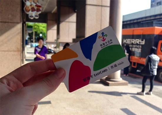 Thẻ Easy Card giúp bạn đi lại thuận tiện ở Đài Loan.