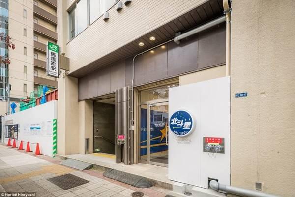 Nhà trọ Hokutosei nằm ngay trung tâm quận Nihonbashi