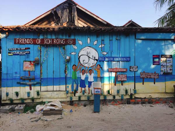 Đảo Koh Rong.
