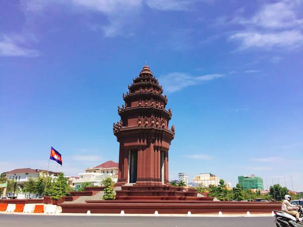 Biểu tượng của thủ đô Phnom Penh.