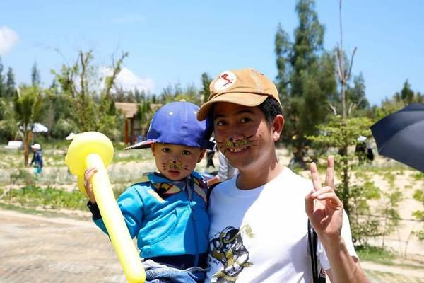 Ảnh: FLC Quy Nhơn - Safari Park