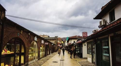 Khu trung tâm mua sắm của Sarajevo