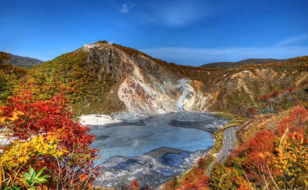 Thung lũng Jigoku