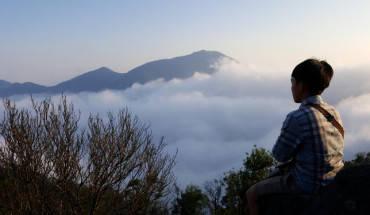 BiÃn mây ß vùng núi rëng Bình Liêu