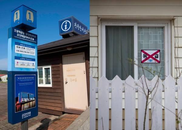 Bên trái là một trạm xe buýt dẫn tới khách sạn nổi Haegeumgang, tuy nhiên các tuyến xe dừng hoạt động từ năm 2008. Bên phải là giấy niêm phong của chính phủ Triều Tiên.