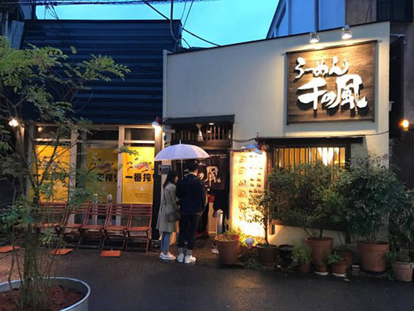Sen no Kaze (Ngàn Cơn Gió) là nhà hàng mì Ramen được xếp hạng số 1 thế giới về chất lượng, nằm trong một con đường nhỏ ở Shijo-Kawaramachi, gần trung tâm mua sắm của cố đô Kyoto, Nhật Bản và ngay cạnh chợ. Quán mở cửa từ 12h đến 22h hàng ngày, đóng cửa vào thứ 2 và thứ 3.