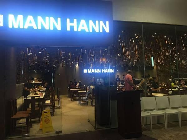 Nhà hàng Mann Hann ở Mall of Asia.