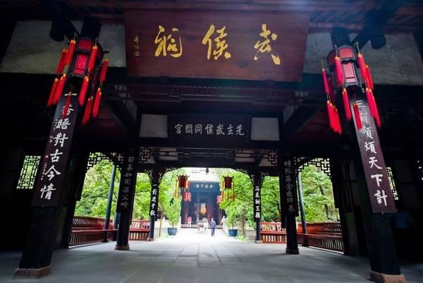 Vũ Hầu từ là tên gọi chung của một quần thể di tích gồm Hán Chiêu Liệt miếu (đền thờ Lưu Bị), Huệ Lăng (lăng mộ Lưu Bị) và đền thờ Gia Cát Lượng.  Ban đầu, đền thờ và lăng mộ của Lưu Bị được xây dựng vào năm 223, ngay sau khi ông qua đời. Sau này, Lý Hùng, vua nước Thành Hán, cho xây dựng thêm Vũ Hầu từ trong khuôn viên này, để thờ Gia Cát Lượng. (Thành Hán là một nước nhỏ trong thời Ngũ Hồ thập lục quốc, thuộc tỉnh Tứ Xuyên ngày nay, vua Lý Hùng tại vị từ năm 303 - 334).  Ngôi đền bị cháy trong thời kỳ chiến tranh cuối thời nhà Minh, khi loạn quân của Trương Hiến Trung tiến vào Thành Đô năm 1644. Sau đó đền được trùng tu trong những năm 1671 - 1672, dưới thời hoàng đế Khang Hy nhà Thanh. Năm 1961, đền được công nhận là di tích trọng điểm cấp Quốc gia của Trung Quốc.