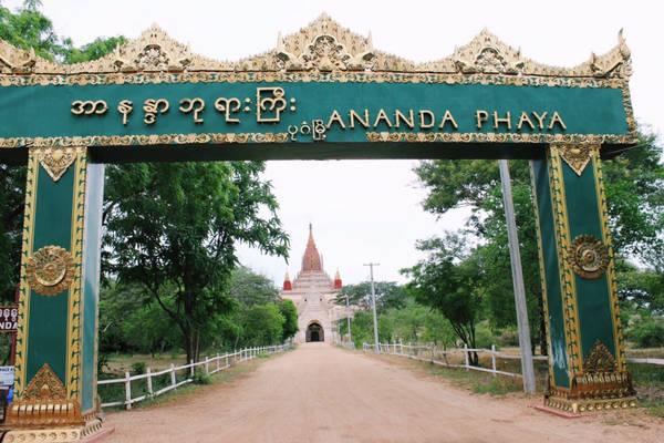 Cổng vào ngôi đền Ananda.