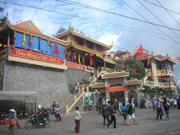 Lễ hội Dinh Cô Vũng Tàu.