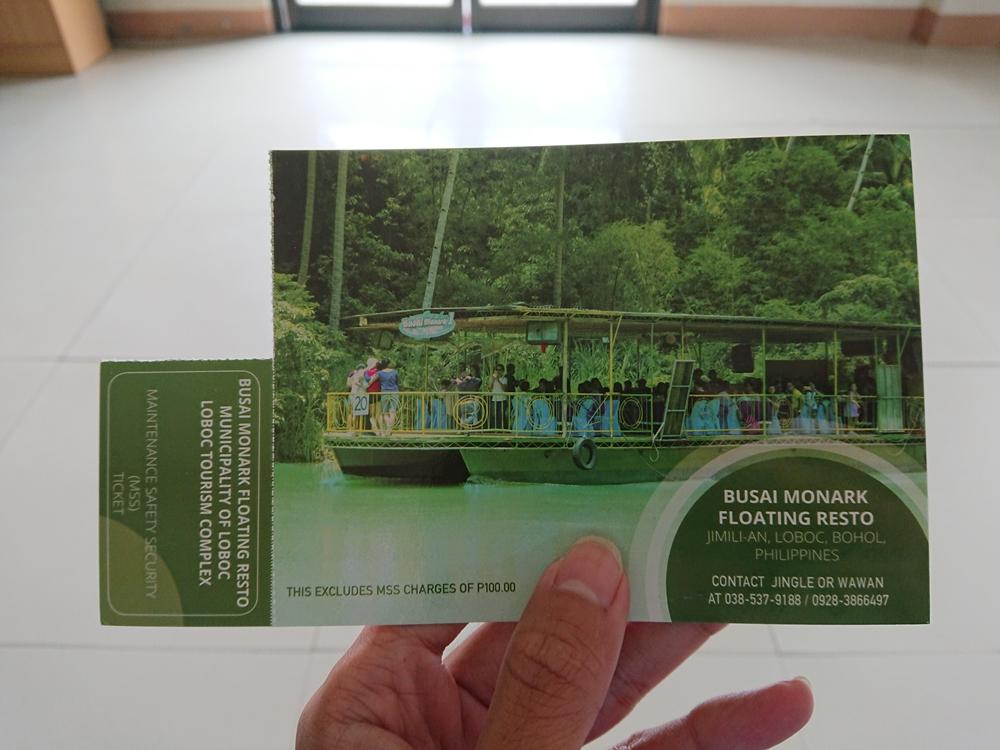 Vé lên tàu tham quan sông Loboc đồng thời là một tầm postcard. Ảnh: Tiểu Duy