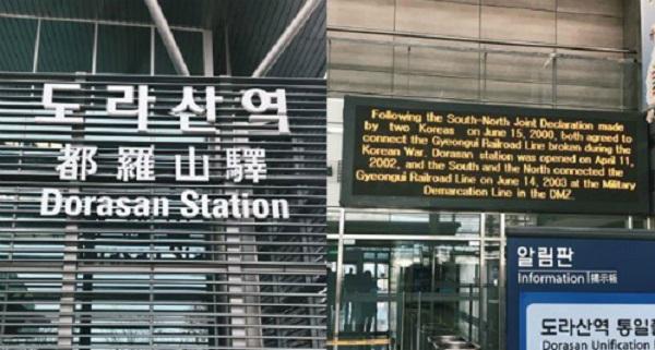 Đặt tour đến khu vực phi quân sự DMZ  Khi đặt tour tham quan DMZ, bạn có thể tìm hiểu thêm về lịch sử giữa Triều Tiên và Hàn Quốc. Trong tour có dừng lại ga Dorasan, nơi người dân hai nước có thể thấy nhau. Có nhiều chuyện buồn và cảm động về việc trạm ga bị bỏ hoang, và vẫn chờ đợi được hoạt động trở lại.