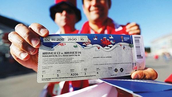 Có thể mua vé xem World Cup 2018 ngay tại Việt Nam - Ảnh: Russia