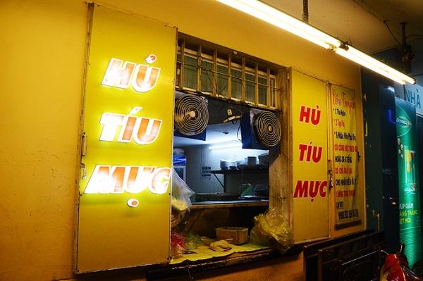 Hủ tiếu mực không quá mới mẻ nhưng nếu muốn thay đổi khẩu vị, thực khách có thể thử món này tại một quán ăn trên đường Phan Xích Long (quận Phú Nhuận). Quán mở bán gần chục năm nay.