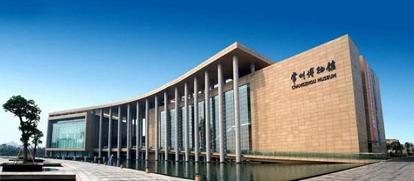 Bảo tàng Thường Châu: Đây là viện bảo tàng tổng hợp nằm ngay trung tâm thành phố Thường Châu. Bảo tàng được khánh thành từ năm 1958. Với lượng tư liệu phong phú, đa dạng và luôn được cập nhật, bảo tàng Thường Châu trở thành điểm dừng chân không thể bỏ qua trên hành trình khám phá, tìm hiểu về thành phố giàu văn hóa này. Ảnh: Changzhou Museum.