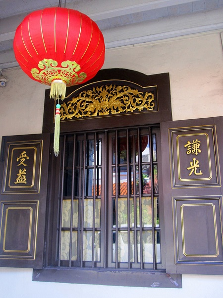 Melaka thanh bình, cổ kính và giàu bản sắc văn hóa