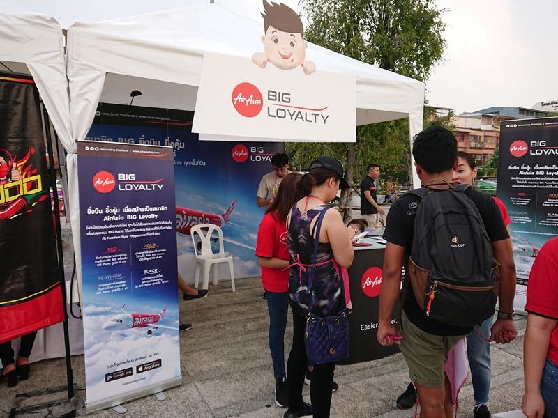 Gian hàng AirAsia Big Loyalty