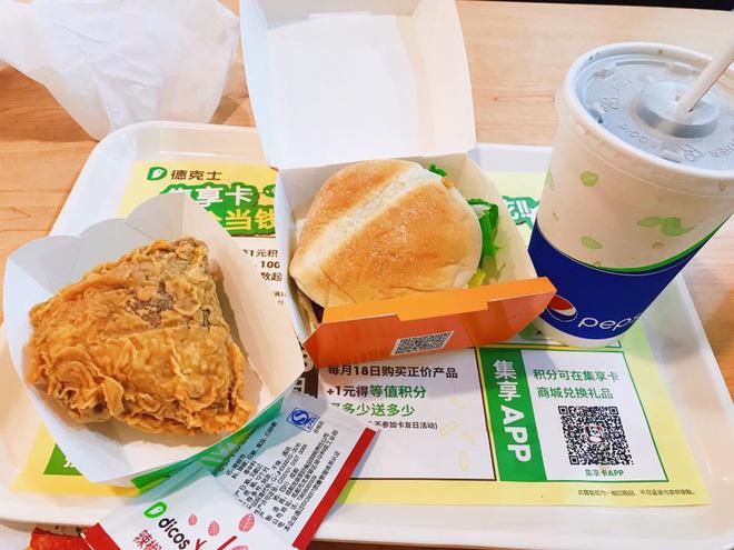 Tiệm gà Dicos ở Hà Khẩu chuyên bán các món ăn nhanh như gà rán, burger, các phần ăn kèm khoai và nước.