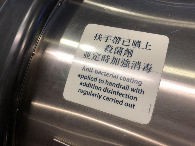 MTR tại Hong Kong có hệ thống tay vịn cầu thang và thang máy tráng lớp kháng khuẩn đặc biệt để ngăn ngừa nguy cơ lây nhiễm bệnh tật. Chính quyền Hong Kong đặc biệt lưu tâm đến vấn đề vệ sinh nơi công cộng từ khi dịch SARS cướp đi sinh mạng của gần 200 người đầu những năm 2000.
