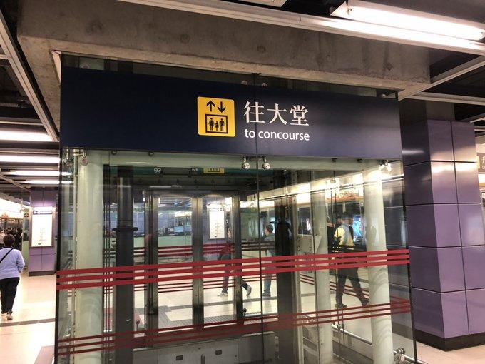 Nếu như những nhà ga tại London có lối đi dốc dành cho người khuyết tật, hệ thống tại Hong Kong lắp đặt thang máy riêng để họ có thể di chuyển từ trên phố xuống thẳng nhà ga, giúp họ xác định phương hướng nhanh chóng và dễ dàng hơn. 90% nhà ga của hệ thống MTR tại Hong Kong có ít nhất một lối đi dành cho người khuyết tật.