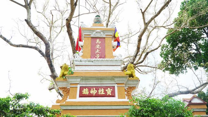 Chùa có kiến trúc chữ Tam gồm 3 dãy nhà ngang nối liền nhau: chính điện, giảng đường và trai đường. Trải qua 274 năm, chùa có tổng cộng 11 đời trụ trì.