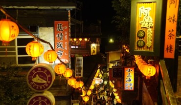 khai-xuan-o-dai-loan-tham-quan-le-hoi-den-long-co-mot-khong-hai-ivivu-6